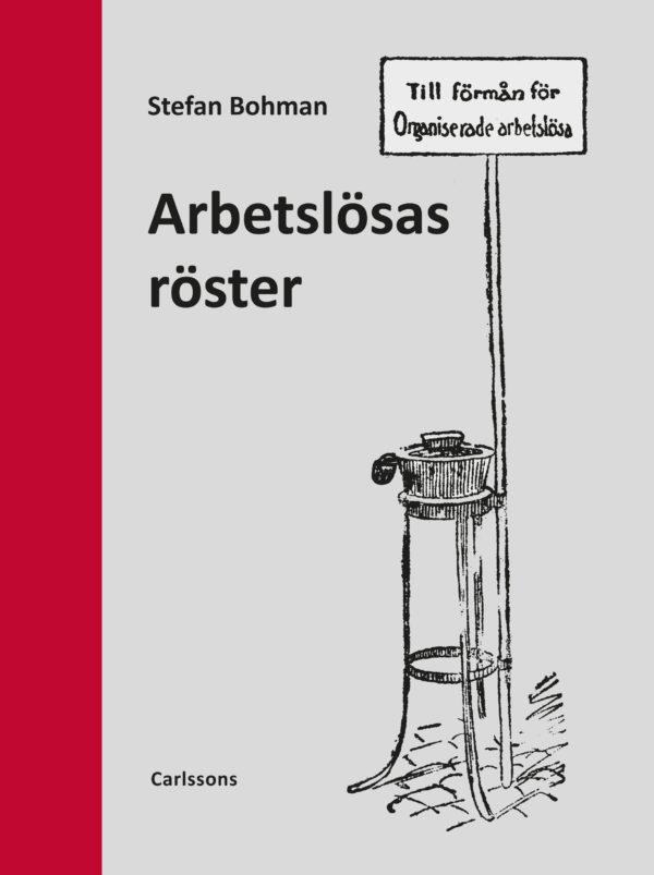 arbetslosas_roster_framsida-baksida-rygg-1
