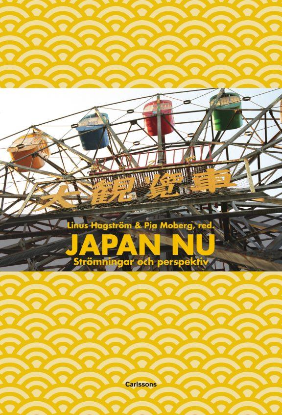 Japan Nu 2-a uppl_omslag