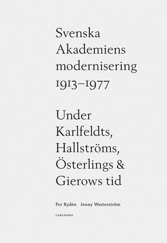 svenska_akademiens_modernisering_skiss-mindre